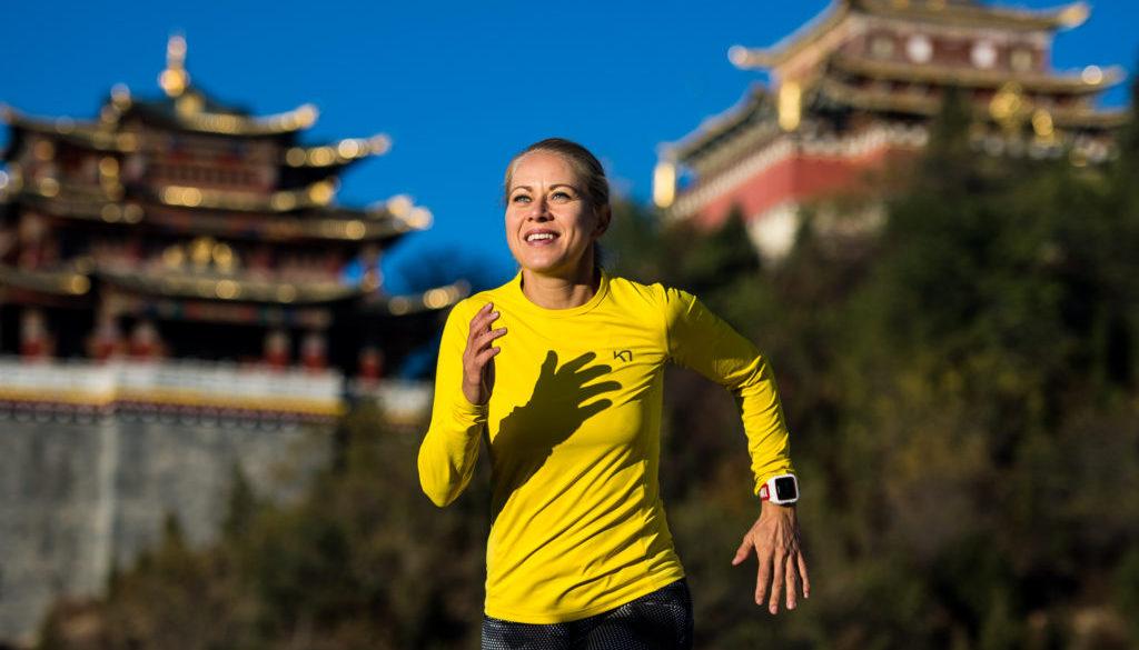 Focus on Athlete: Katrine Amtkjaer
