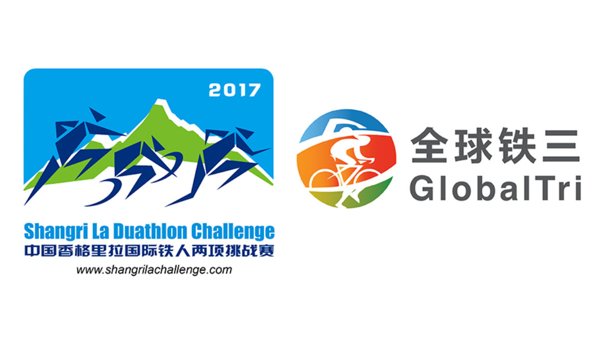 The online training camp for Shangri La Duathlon Challenge is coming