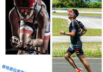 Rosemary and Chunxu Hu ambassadors of 2018 Shangri-La International Duathlon Challenge