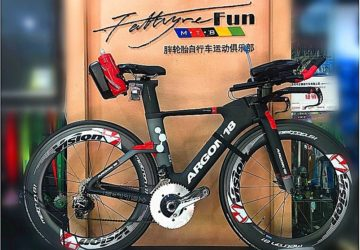 Bike rental service for Shangri La Duathlon Challenge