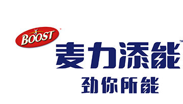 Nestle Health Science BOOST, sponsor of Shangri-La Duathlon
