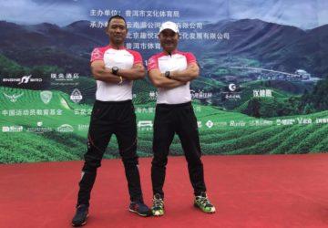 运动员专访:高原骑跑怎么玩?高原铁人来支招